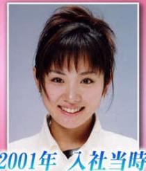 2001年の高島彩の画像.png