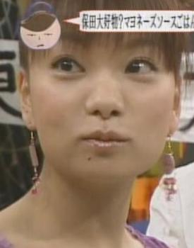 2005年保田圭のテレビ出演画像.png