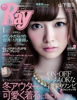 2013年雑誌表紙の白石麻衣の画像.png