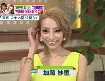 加藤紗里テレビ整形画像.png