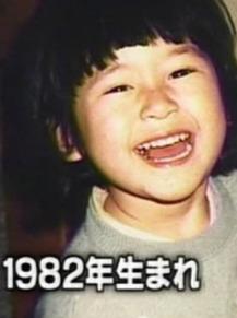 真木よう子の子供時代の画像.png
