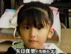 矢口真里6歳の画像.png