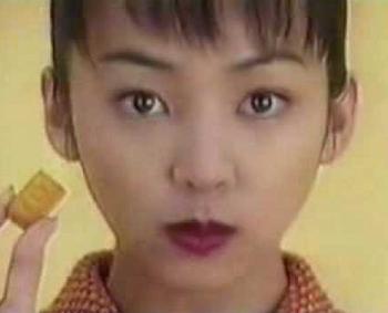1995年神田うののCM画像.png