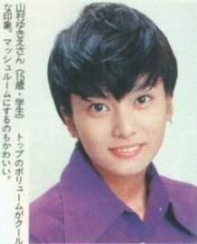 1996年柴咲コウ15歳の画像.png
