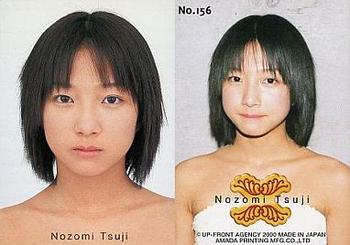 2000年辻希美のデビュー直後の画像.png