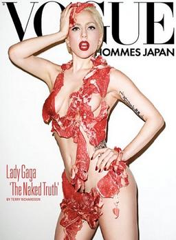 2010年レディーガガのお肉衣装画像.png
