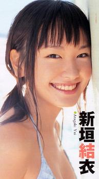 新垣結衣2005年17歳水着画像.png