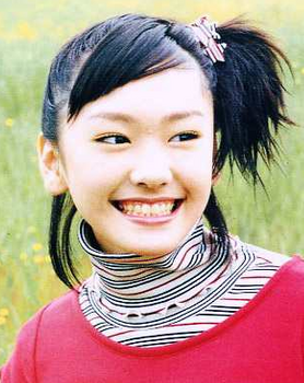 新垣結衣の14歳の画像.png