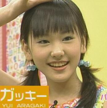 新垣結衣の2003年15歳のテレビ画像.png