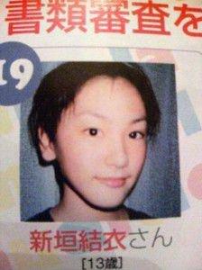 新垣結衣のオーディション画像13歳.png