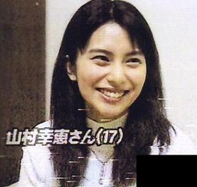 柴咲コウの17歳の画像.png