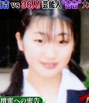 檀蜜の学生時代の画像.png