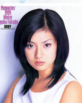 深田恭子の整形1999年の画像.png