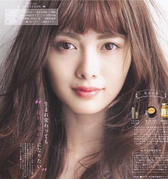 白石麻衣の雑誌画像.png