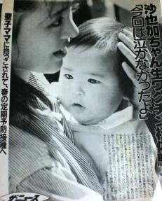 神田沙也加赤ちゃん時代の画像.png